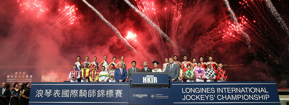 Longines Hong Kong International Jockey Challenge