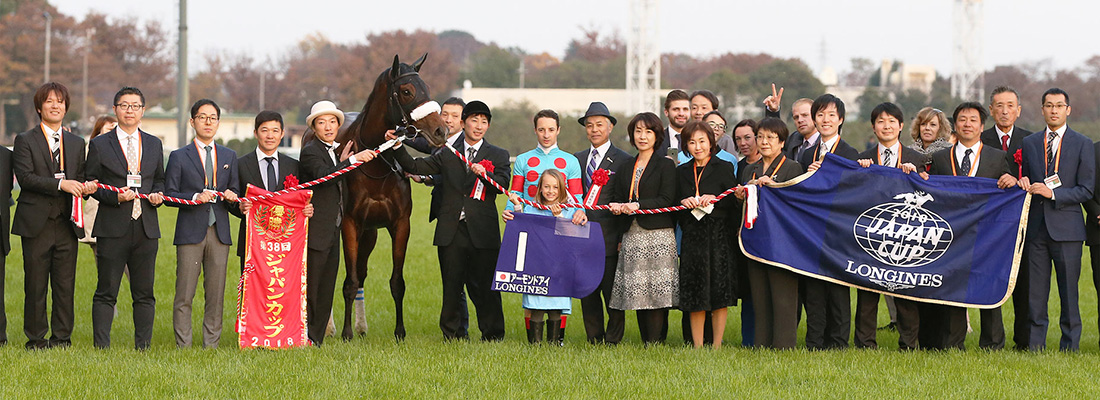 Happy owners of Almond Eye - Japan Cup